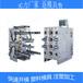 工廠設備儀器塑膠模具設計制造超聲波清洗機塑料磨具注塑加工