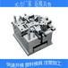 精密塑膠模具注塑加工ABS塑料制品開模成型磨具定做工廠