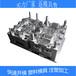 承接路油器塑膠模具制造模具注塑加工開模ABS件注射成型