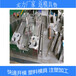 精密塑料注塑外殼模具塑膠配件加工定制磨具開模訂做注塑件