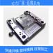 承接補水儀模具制造ABS塑料件注塑加工美容儀器注塑開模廠家生產