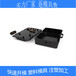 工廠塑料配件定制智能電子產品模具加工塑膠注塑加工模具制造