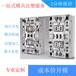 深圳塑膠模具制造專注設備配件模具注塑塑料注塑加工模具PA66