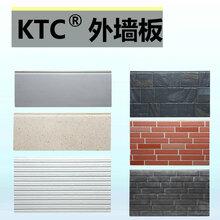 纤维水泥板的生产材料图片