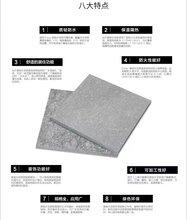 纤维水泥板的适用场所图片