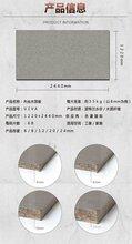美岩水泥板的安装方法图片