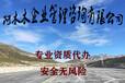 廣東市政總包資質代理,勞務資質辦理,辦理迅速??!