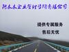 拉萨建筑工程资质代办,公路资质办理,欢迎来电!!