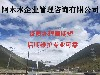 吉林市政工程資質代辦,公路三級資質辦理,快速代辦!!