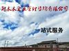 牡丹江安全生產許可證申報流程!!