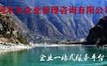 慶陽申請資質增項需要注意的問題!!