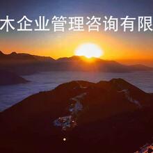 滄州申請建筑企業資質條件??!