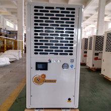 中科能养殖专用机组养殖种植专用型机组大棚种植恒温机组图片