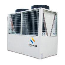 山东中科能空气能热泵空气能热泵机组制冷制热制取热水图片