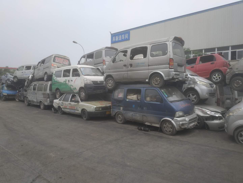 重庆报废车回收,专业回收报废车