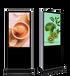 中煜視通液晶拼接屏,廣告機,觸控一體機,監視器