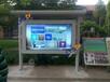 中煜視通廣告機,觸控一體機機,液晶拼接屏