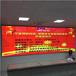 深圳中煜視通商顯、廣告機、觸控一體機廠家