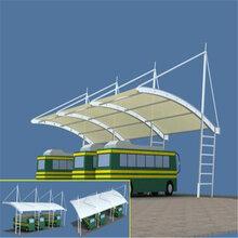 广东福建膜结构车棚样式设计安装图片