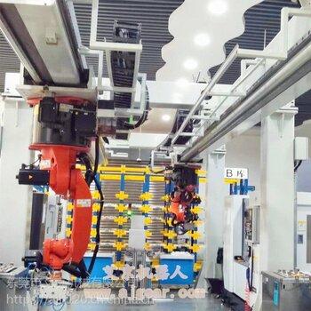 機器人第七軸機器人行走軸機器人地軌,艾京廠家