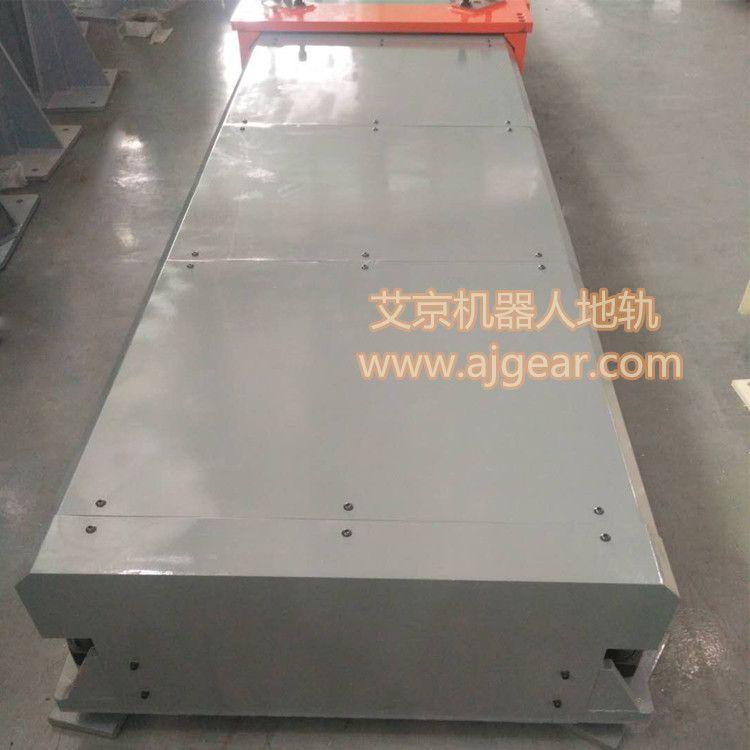 厂家直销订制高度机械手滑台导轨地轨工业机器人第七轴