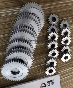 齿轮轴加工精密齿轮传动轴小模数齿轮蜗轮蜗杆定制