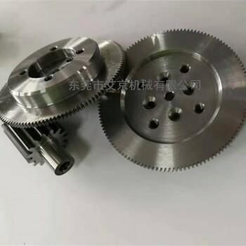 东莞高精密齿轮加工厂家机械设备斜齿轮