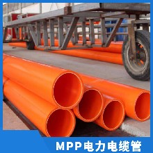 聚丙烯MPP电力管110MPP电力管直埋管图片
