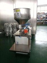 山東青州(zhou)供應灌裝機小型芝麻醬灌裝機醬類灌裝機廠家(jia)圖片
