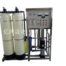 小型纯净水设备酒厂用纯净水设备水厂矿泉水设备图片