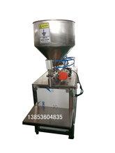 山东青州供应灌装机小型芝麻酱灌装机酱类灌装机厂家图片