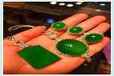 在線免費翡翠鑒定評估,廣州回收翡翠寶石