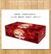 廠家直銷河北美多美廠家定制廣告盒抽軟抽迷你手帕紙