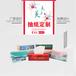 源頭廠家廣告盒面巾紙軟包紙巾定制教育醫療宣傳小包紙巾加印LOGL