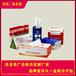 廠家廣告盒抽取面巾紙軟包紙巾定制教育醫療宣傳小包紙巾可印LOGL