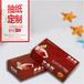 廠家直銷廣告盒抽紙巾餐飲酒店活動促銷餐巾手紙方盒長盒加印logo