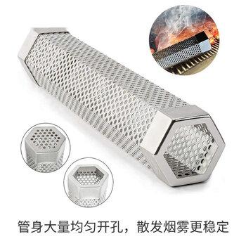 304不銹鋼燒烤煙熏管器發煙網管12寸烤肉用smokertubeBBQ生煙器