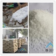 净川化学叫我老公泥浆用途聚合物化学泥浆价格图片