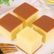 千山梅子早餐蛋糕日式長崎蛋糕網紅蛋糕