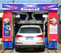 日森厂家出租全自动洗车机价格低