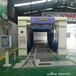 日森机电隧道式洗车机进口部件