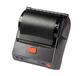 芝柯打印機XT423便攜式打印機XT423藍牙熱敏打印機