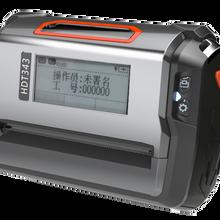芝柯HDT343打印機,便攜式打印機HDT343,HDT343打印機圖片