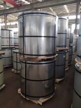 衢州氟碳彩钢板厂家价格图片