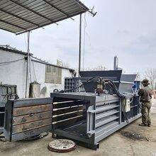 大型立式廢鋁不銹鋼下腳料壓扁液壓打包機圖片