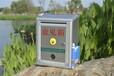 抽獎箱信報箱投票箱醫藥箱募捐箱鑰匙柜印章箱手機管理箱