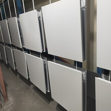 600x600x0.8铝扣板60x60铝天花板图片