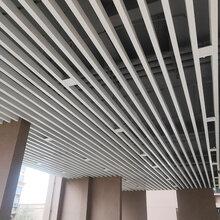 U型铝方通吊顶50X90铝方通图片
