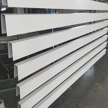 50X150铝方通U型格栅吊顶优游注册平台条铝天花图片