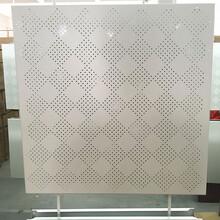 微机房吊顶600X600铝扣板冲孔扣板图片